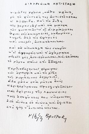 bc20c971b0d2a τέσσερα ποιήματα - cookeatnrepeat.com
